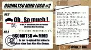 おそ松MMD用ロゴ #2