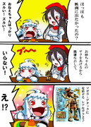 戦艦棲姫おねえちゃんとほっぽちゃん 2