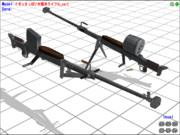 試してみた。ⅩⅩⅣ 【MMD武器】それっぽく出来たかな!? (1024 x 768)