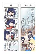 たけの子山城7-4