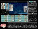 【完走】とある提督の超電ちゃんS【16秋E5】