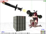 【MMD】スクリーンショットシリーズ。10/03(1024 x 768)