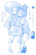 リーリエ×ミヅキ