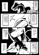 ドスケベ吹雪漫画36