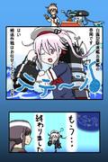 16秋 e-4 (春雨ちゃんにまっかせなさ~い♪)