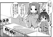 龍驤ちゃんといっしょ93