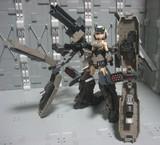 FAG轟雷全領域対応型(強襲装備)