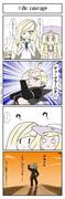 ポケモン四コマ「頑張」