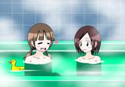 お風呂~♪