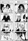 クッキー☆射精管理4コマ第3話1
