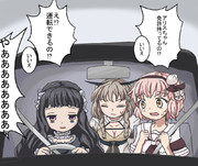 魔法少女育成計画(ドライブ)