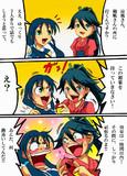 鳳翔さんと涼風さん