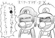 【仮面ライダーエグゼイド】マイティブラザーズXX【不真面目版】