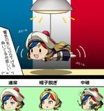 コマぐるみ【素材配布】