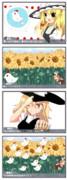 コッコ☆.ゼルダの伝説