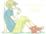 clear氏