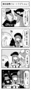 東方よンコマ_168
