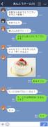 五十鈴華生誕祭2016