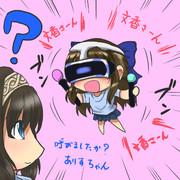 VR(ブイアール)・タチバナ