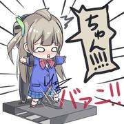 ちん○マシーン