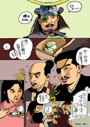 Sanada Maru 第49回 前夜