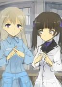 エイラとルマール
