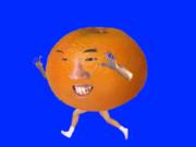 キモイオレンジ
