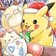 クリスマス ピカチュウ