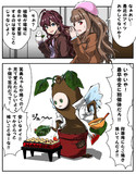 【デレステ】面妖なうえきちゃん