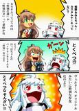 熊野さんとほっぽちゃん