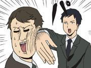 田崎「絶交だ!!」