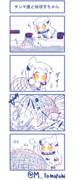 サンマ漁とほぽ子ちゃん