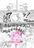 比叡「OOCO(おなべおたまカレーライスおさら)」