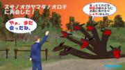 【第三回MMDダジャレ選手権・その14】スサノオがヤマタノオロチに再会した【MMDホラー】