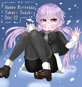 ゆかりちゃん誕生日