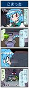 がんばれ小傘さん 2210