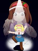 ICG姉貴の思惑
