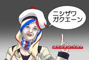 カタコト日本語いいですよね~