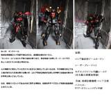 フレームアームズ:Sx-35 キンジャール(カトラスE2型orスーパーカトラス)
