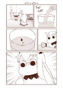 むっぽちゃんの憂鬱99