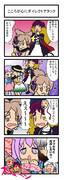 【東方手書き】東方手談31【囲碁】