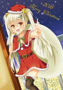 メリークリスマスなのー!