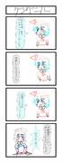 【東方4コマ】 東方ランドリー1「グングニル」REMAKE