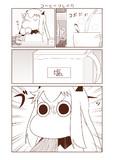 むっぽちゃんの憂鬱100
