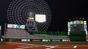 【MMD静画で】観覧車のある野球場【多分再現】