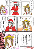 クリスマスほっこり金剛