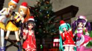 【我が家のボカロ組】Merry Christmas! 2016【MikuMikuDance】
