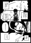 ドスケベ吹雪漫画38