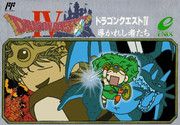 でふぉ版 ☆ ドラゴン クエスト Ⅳ - 導 か れ し 者 たち - ※ メディバン ペイント