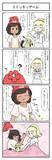 ポケモン四コマ「ミミッキュゲーム」